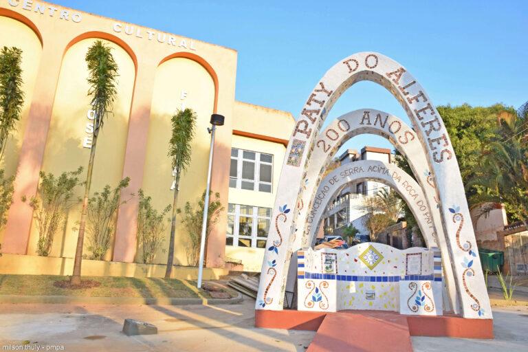 Centro Histórico Cultural (1)
